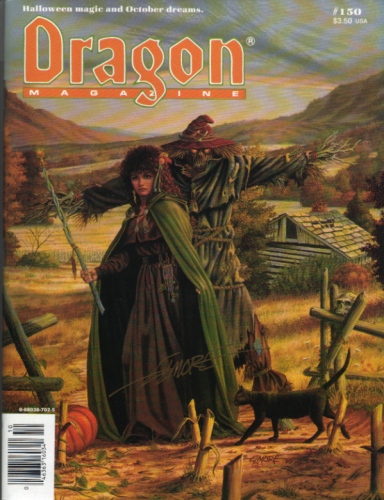 Dragon Magazine art